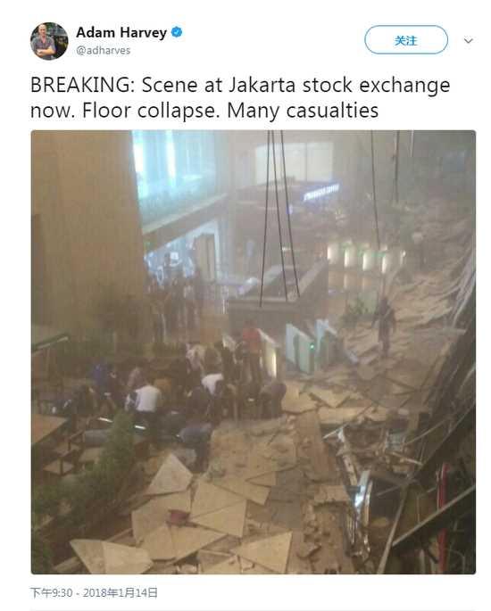 网络棋牌赌博平台:印尼证交所大楼发生垮塌事故_伤亡情况尚不明确