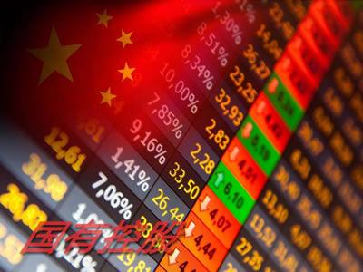 17日港股通两市共净流入39.99亿元