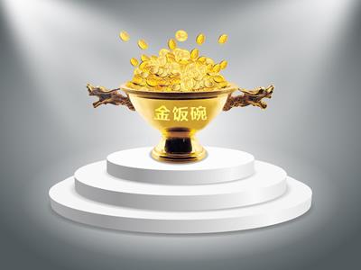 富国基金汪孟海:香港股市仍然具有吸引力