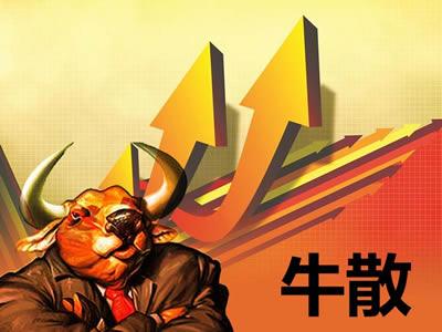 李大霄:港股大涨后仍具有估值优势 是重要投资机会