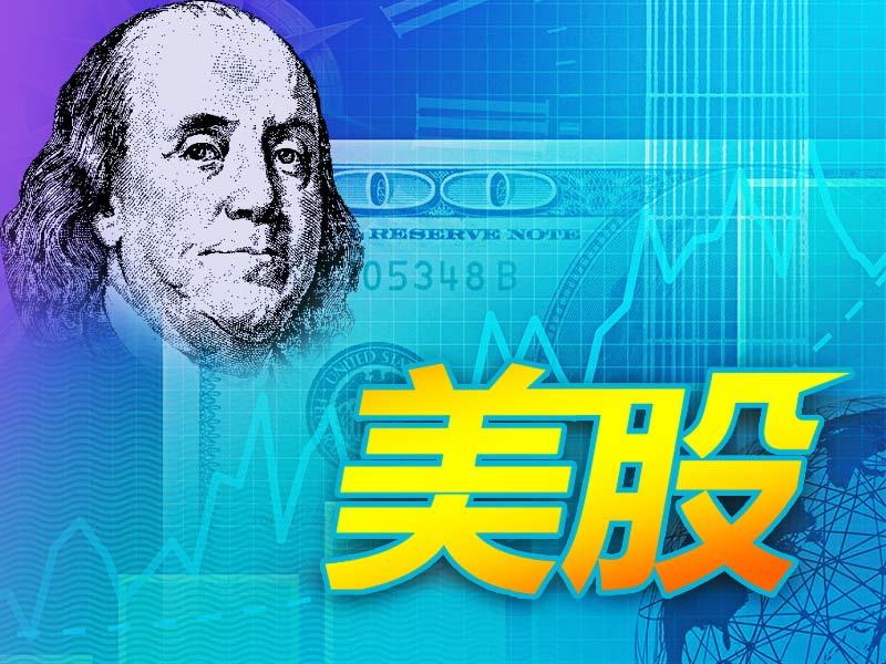 美股不惧美国政府关门危机齐收涨 标普纳指再创历史新高