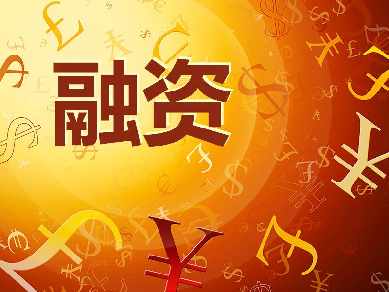1月21日:海航爆出流动性问题 旗下皖江金租今天抛出12亿融资方案