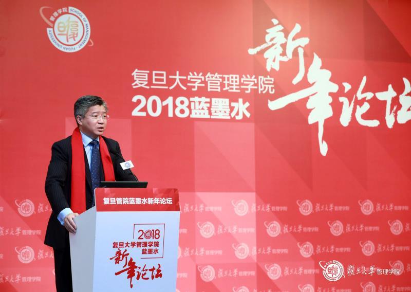 陆雄文:复旦大学管理学院院长、教授、博士生导师