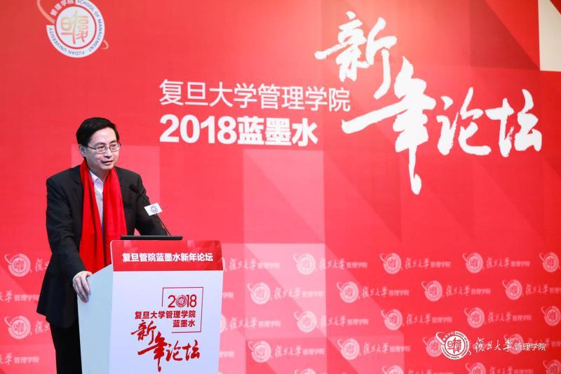 马骏:中国人民银行前首席经济学家