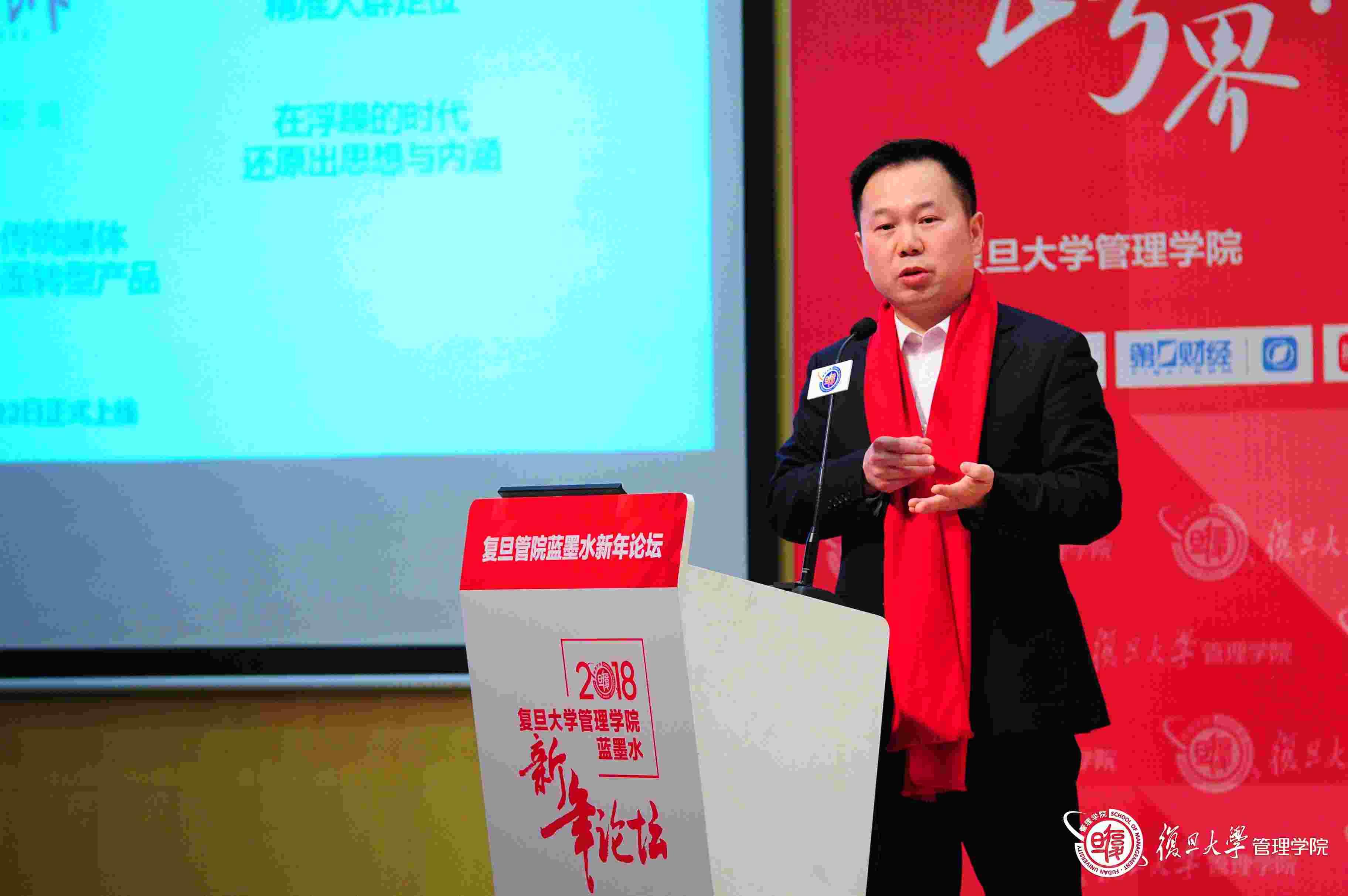 刘永钢:澎湃新闻网总裁、总编辑