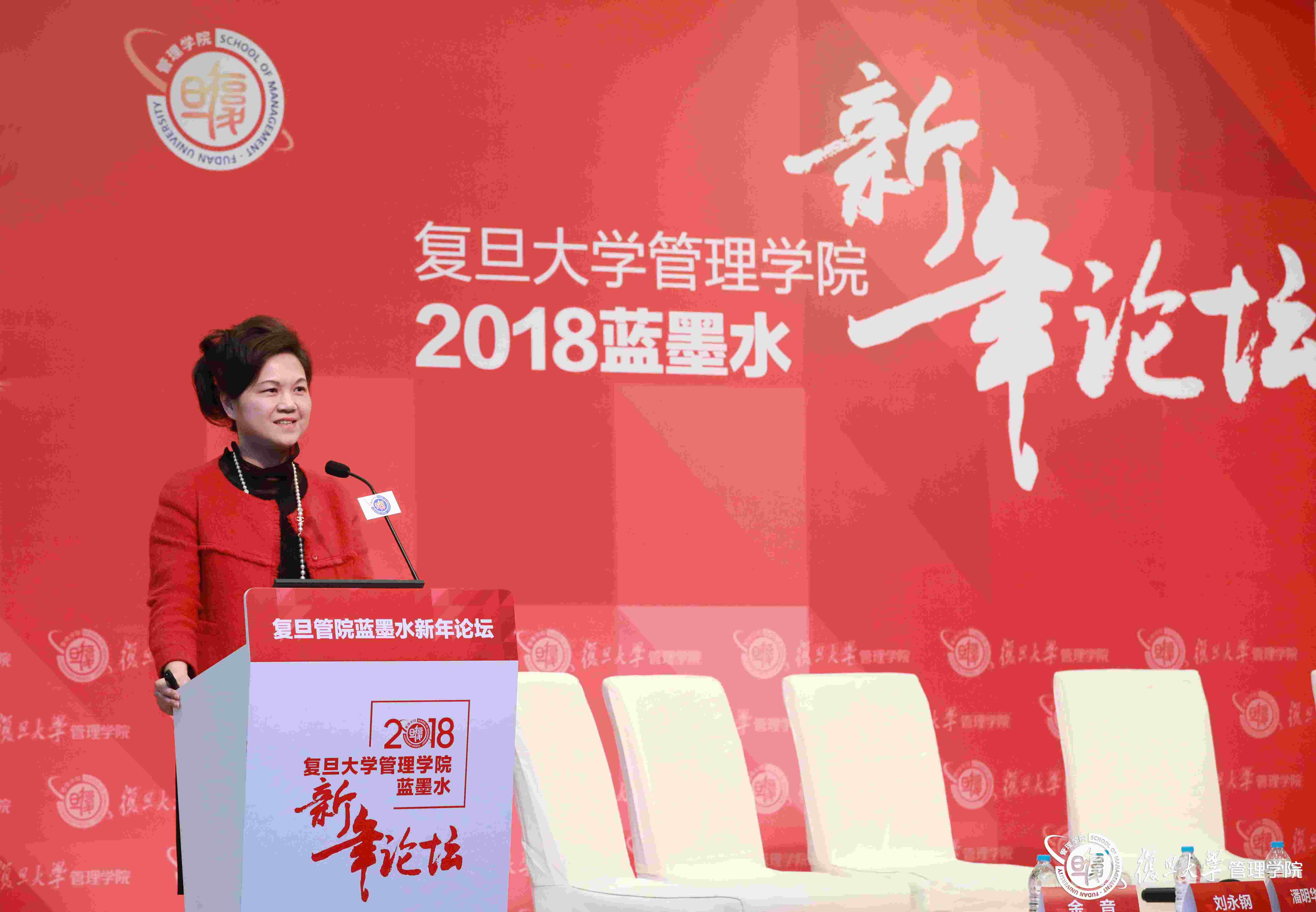 潘明华:百联集团股份有限公司党委副书记、副总经理