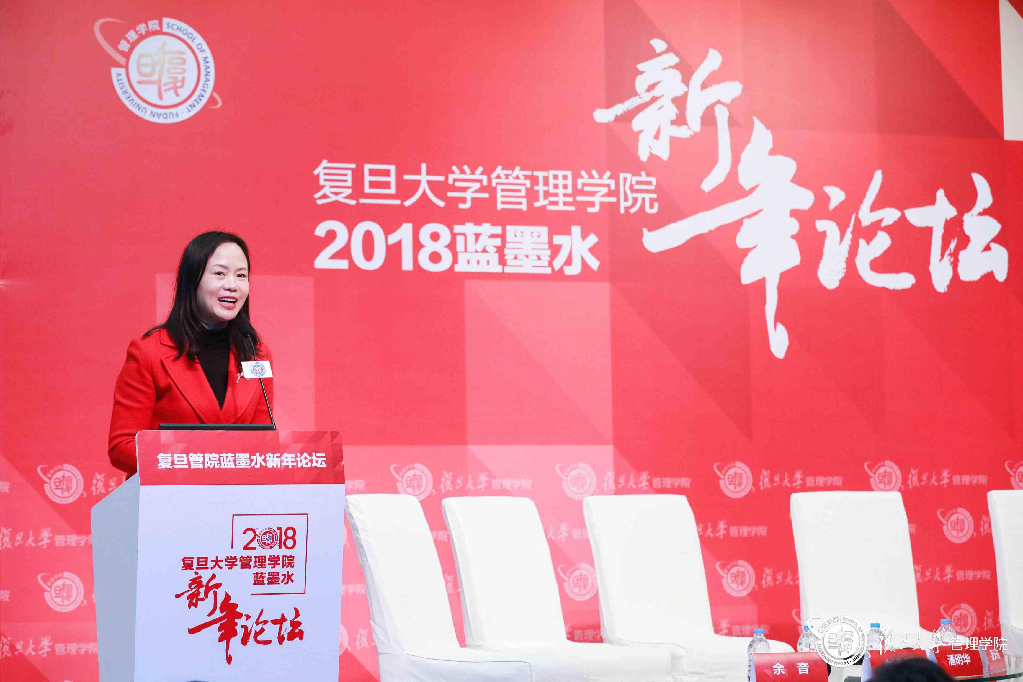 张小璐:安永大中华区咨询服务主管合伙人