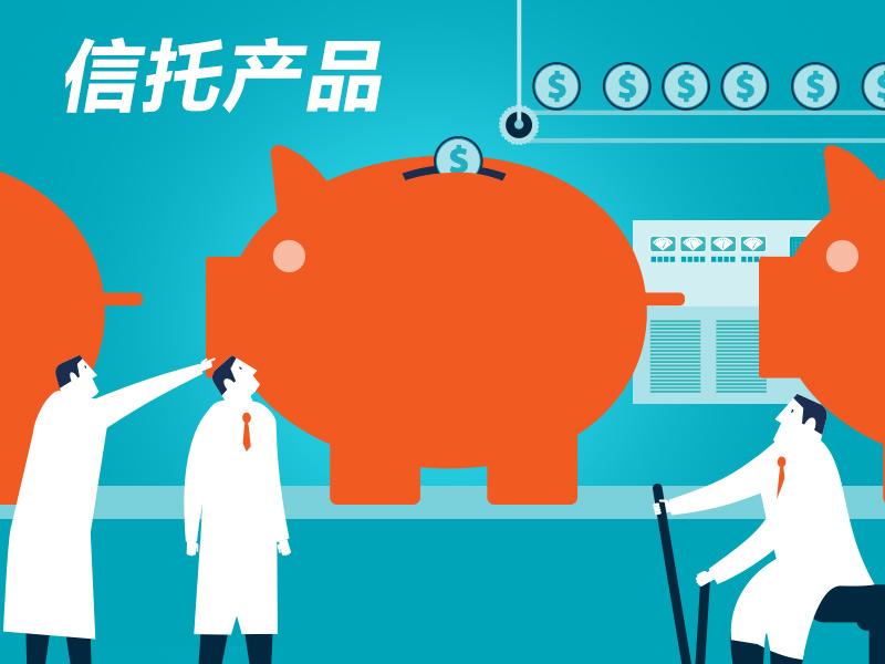 1月31日:刘姝威再怼宝能:谁有权延长资管计划清算期?