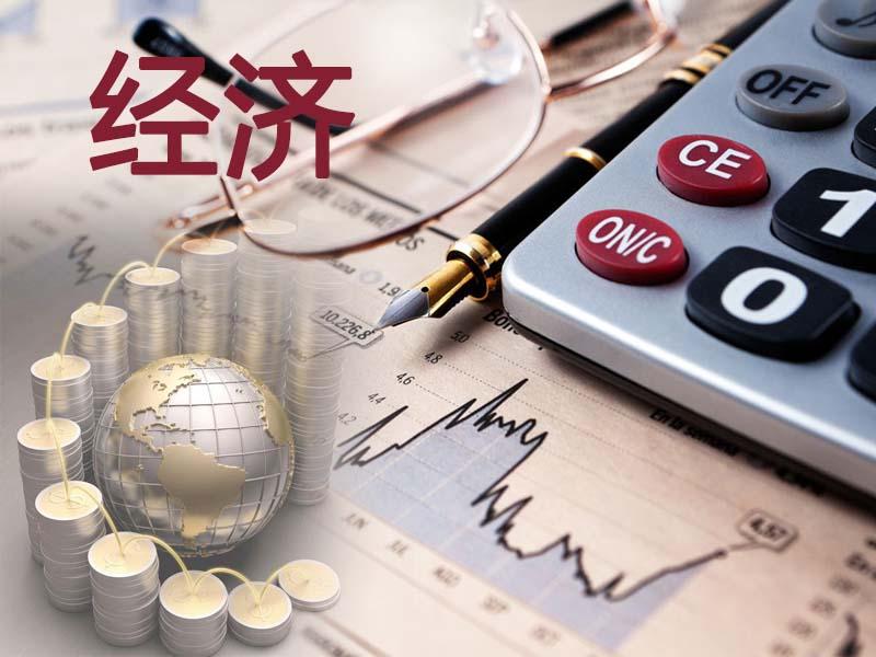 2017年宏观经济数据