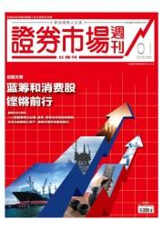 证券市场红周刊2018.01期