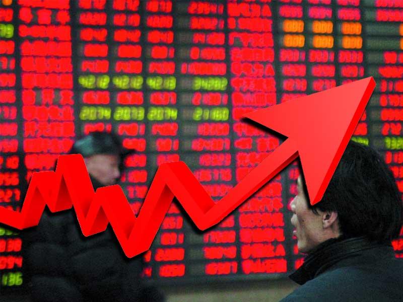 12月25日:泰禾集团董事长喊话2000亿销售目标 股票应声涨停