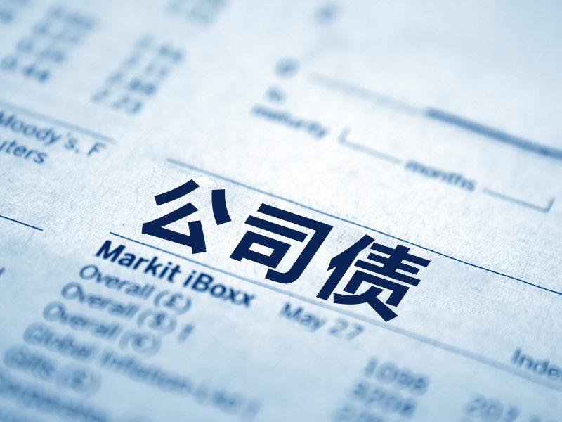 泰禾集团净负债率高达402% 债务3年增千亿资金链持续承压