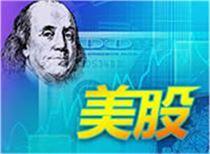 美股午盘涨跌不一 科技股表现不佳纳指一度跌超1%