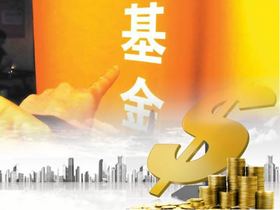 Haidian has established a 10 billion bailout fund. Other jurisdictions in Beijing are expected to replicate