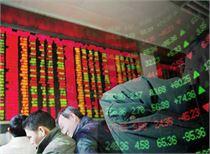 皖江物流五跌停后变1元股 年初安信证券定目标价5元