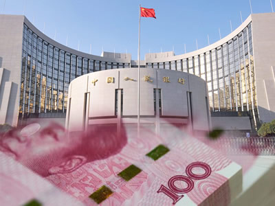 易纲:人民银行正研究出台针对性措施 缓解企业融资困难