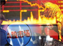 A股三大股指全线反攻:沪指与深成指收盘涨逾2% 创业板指大涨3.7%