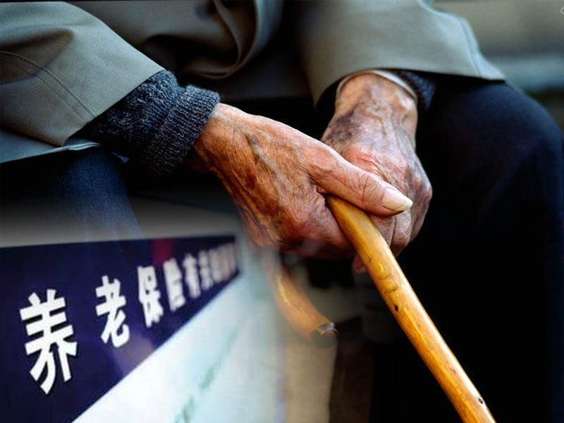 Tax deduction method: the elderly are deducted by the standard of 24,000 yuan per year.