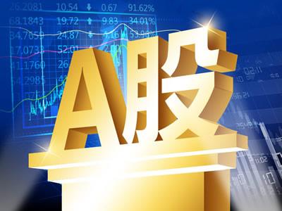 A股市场全线走强沪指暴拉百点长阳 券商股罕见集体涨停