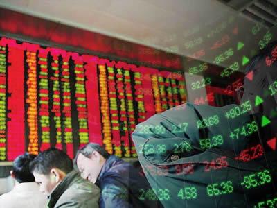 三大部门周末政策联动 A股多项稳市场举措同时落地