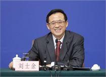 刘士余:对公司法有关股份回购规定进行修改完善十分必要