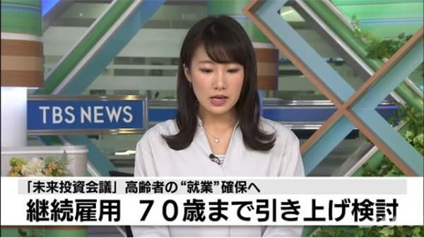 日本将延迟退休至70岁 日本网友不干了