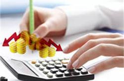 澳洲乐天证券首席运营官Nick Twidale在报告中称,全球金融市场仍难以反弹,因各种地缘政治忧虑打压投资者信心。