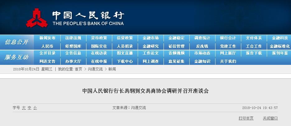 浙江成为第一个签署民企债券融资支持工具三方合作协议省份
