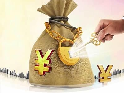2018福布斯中国富豪榜:43位新人上榜 黄峥成最大黑马