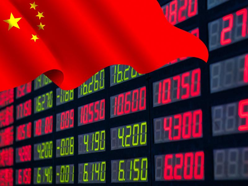 贵州茅台一天市值蒸发769亿 证金公司三季度增持踩雷