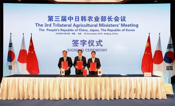 第3届中日韩农业部长会议在北京召开