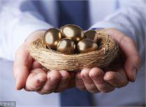"""广发策略戴康:科创板是一次资本市场的""""增量"""