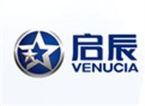 【广州车展】东风启辰T60广州车展上市售8.58万-11.88万元
