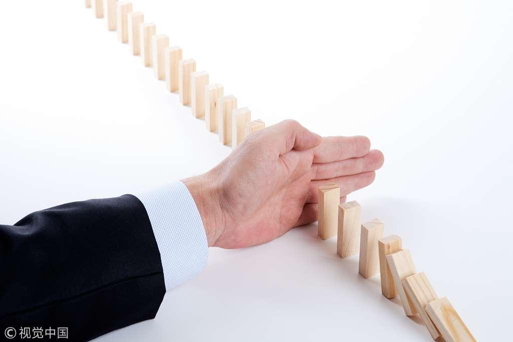 月内46家公司完成并购重组 4只概念股被机构扎堆看好