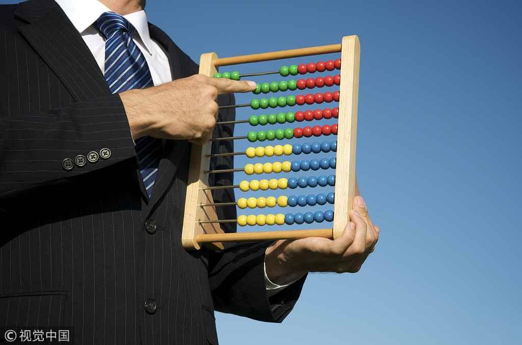 深夜重磅!IPO被否企业重组上市间隔期缩短为6个月 对二级市场有何影响?
