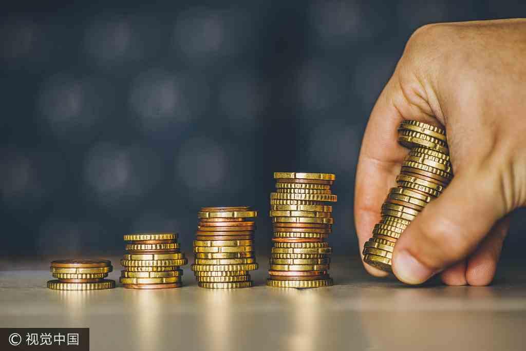 银保监会周亮:本周将出台有关支持民营经济的指导意见