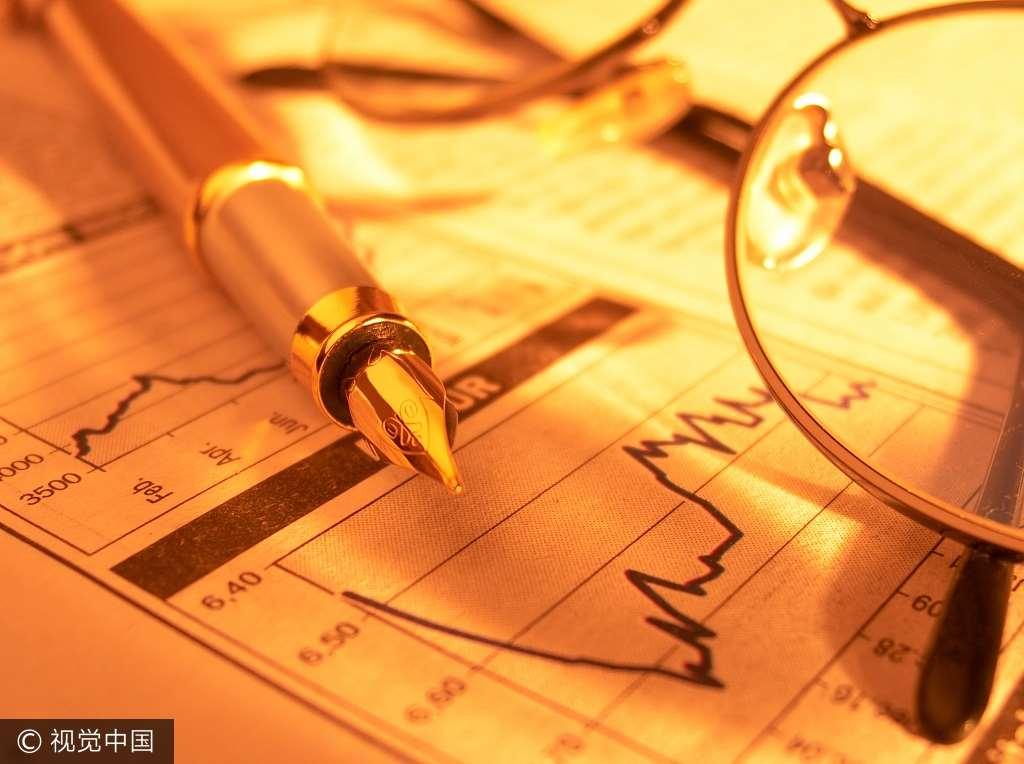 中信证券:全球经济增长趋缓