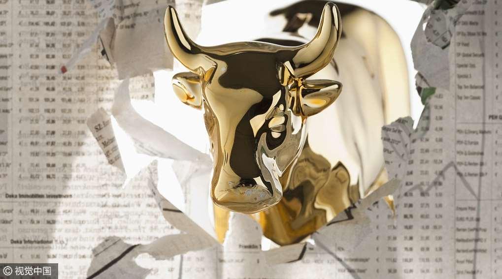 证监会:将指导交易所做好股票停复牌自律管理与服务