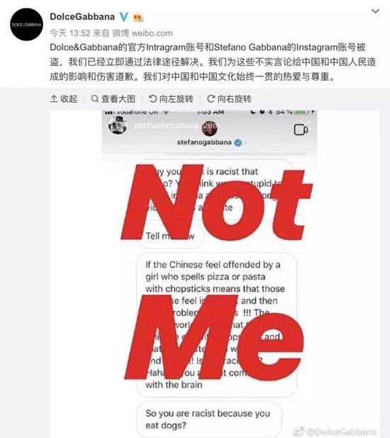 辱华事件发生后,杜嘉班纳官方微博公开回应,原因是账号被盗!