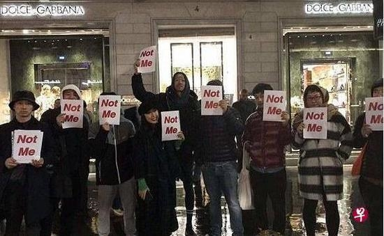 杜嘉班纳米兰总店门口人们抗议。