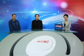 "He Rui Saier is a guest of ""China New Third Board"""