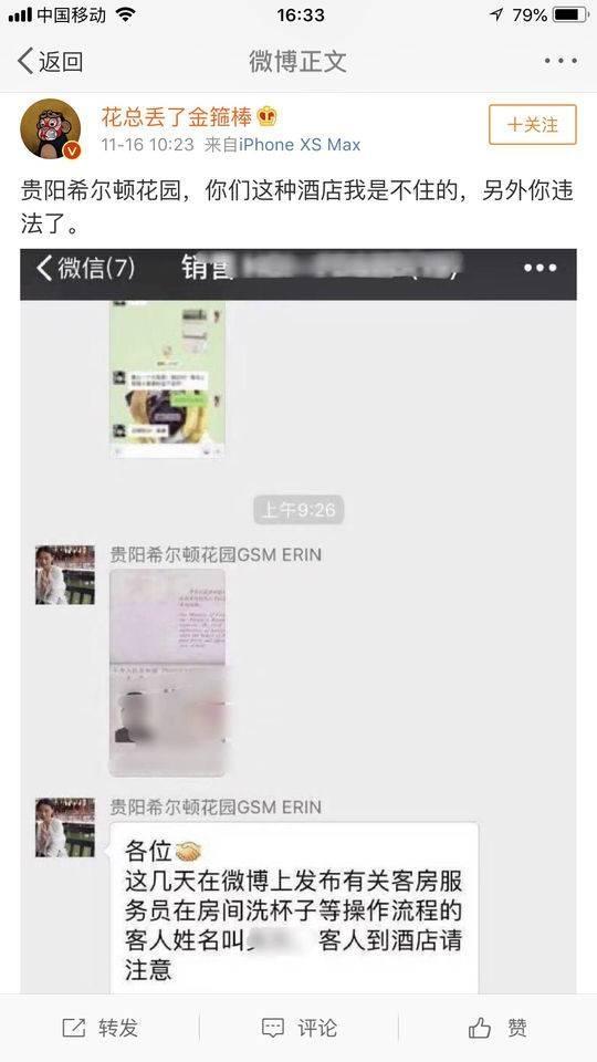 酒店卫生门曝光员宗华已经回家了。律师说他害怕报复,不敢出门