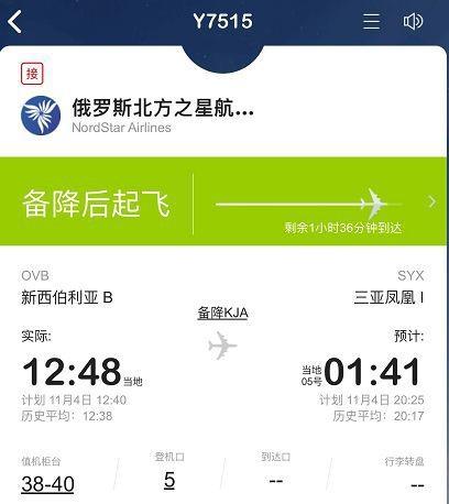 飞往三亚的166名乘客经历了震惊的一刻。客机玻璃被外国垄断了