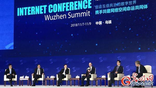 峰会观察丨大势已至、未来已来,互联网大咖在乌镇爆出哪些金句