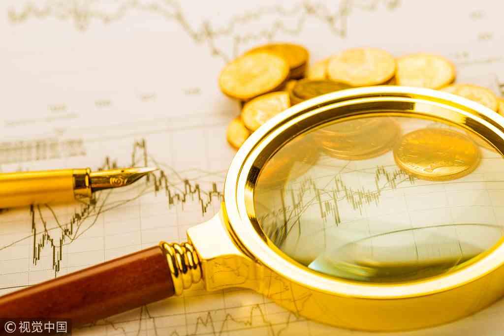 """美联储对经济看法做出""""微调"""" 美元、黄金短线坐上""""过山车"""""""