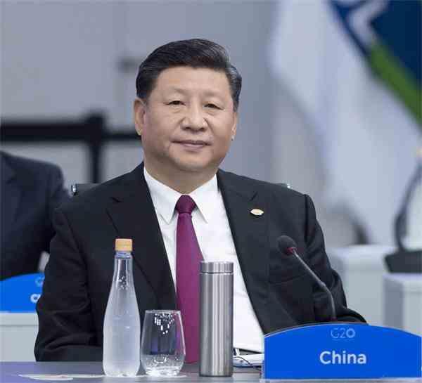 习近平列席二十国团体指导人第十三次峰会并颁发主要讲话
