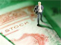 财政部:今年前11月证券交易印花税952亿 同比下降10.4%