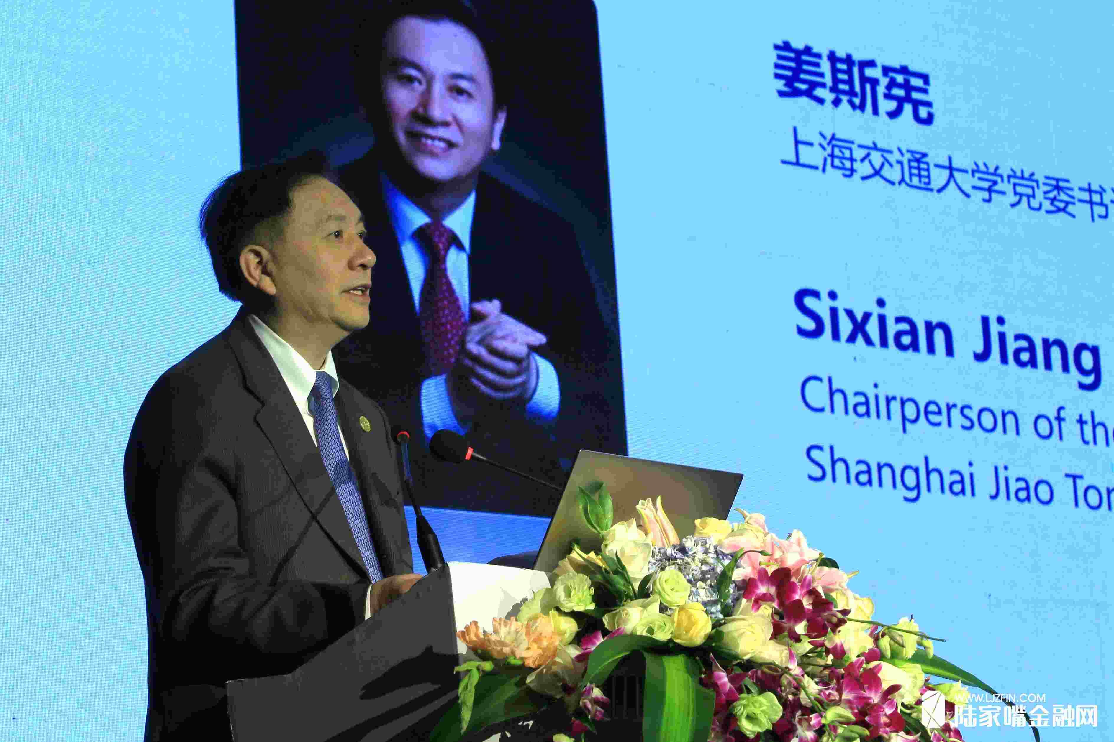 姜斯宪:中国经济和金融发展取得了举世瞩目的历史成就