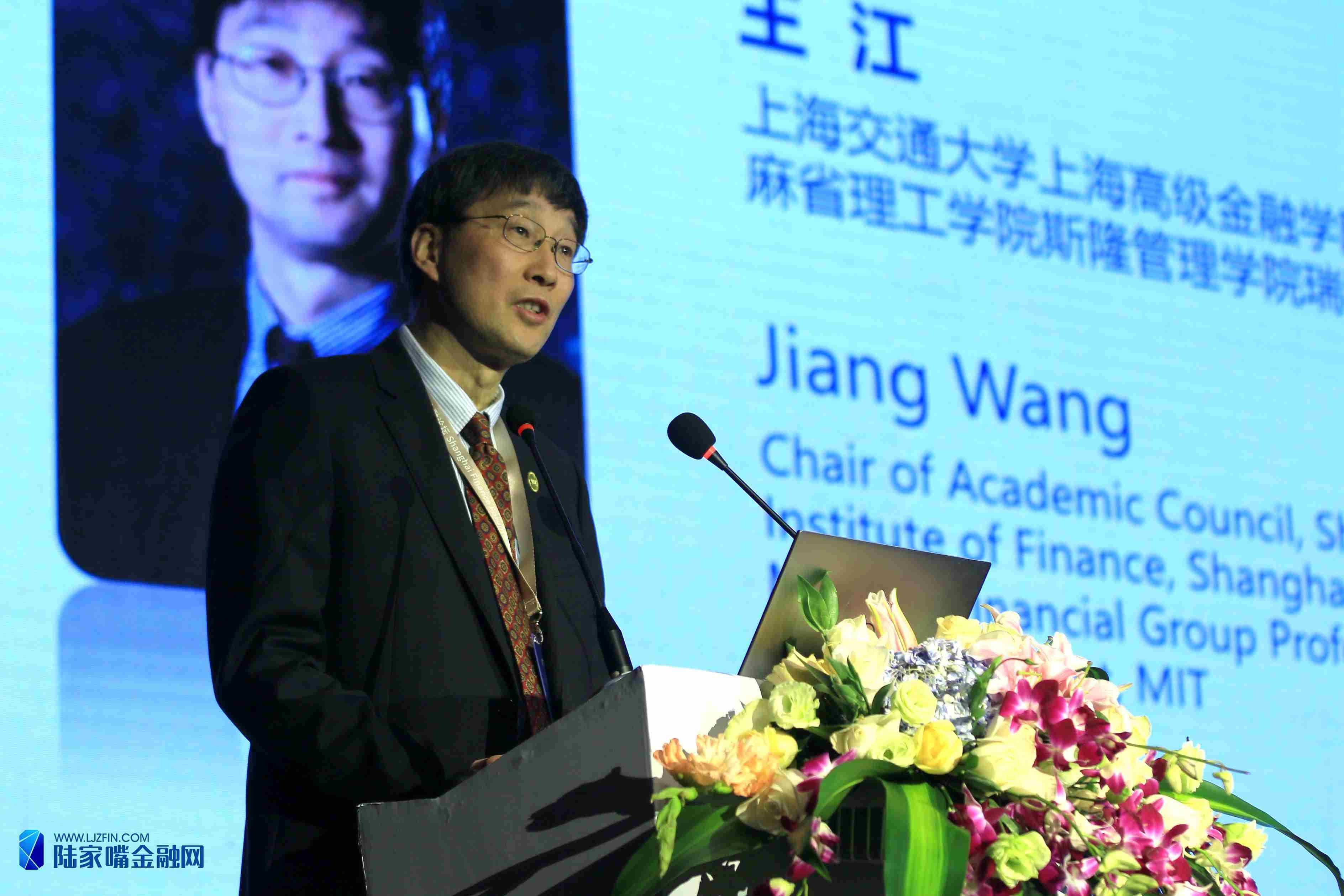 上海高金学院学术委员会主席:全球经济正面临四大方面变革