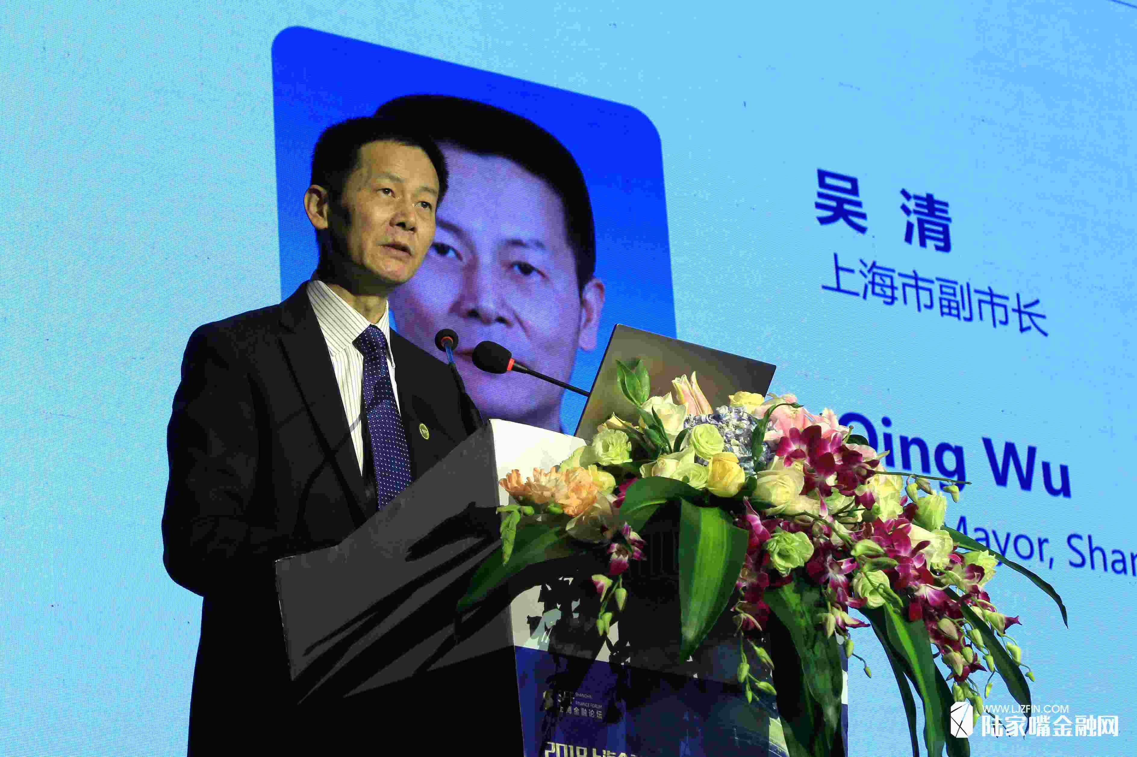 上海市副市长吴清:上海将进一步扩大金融对内对外开放